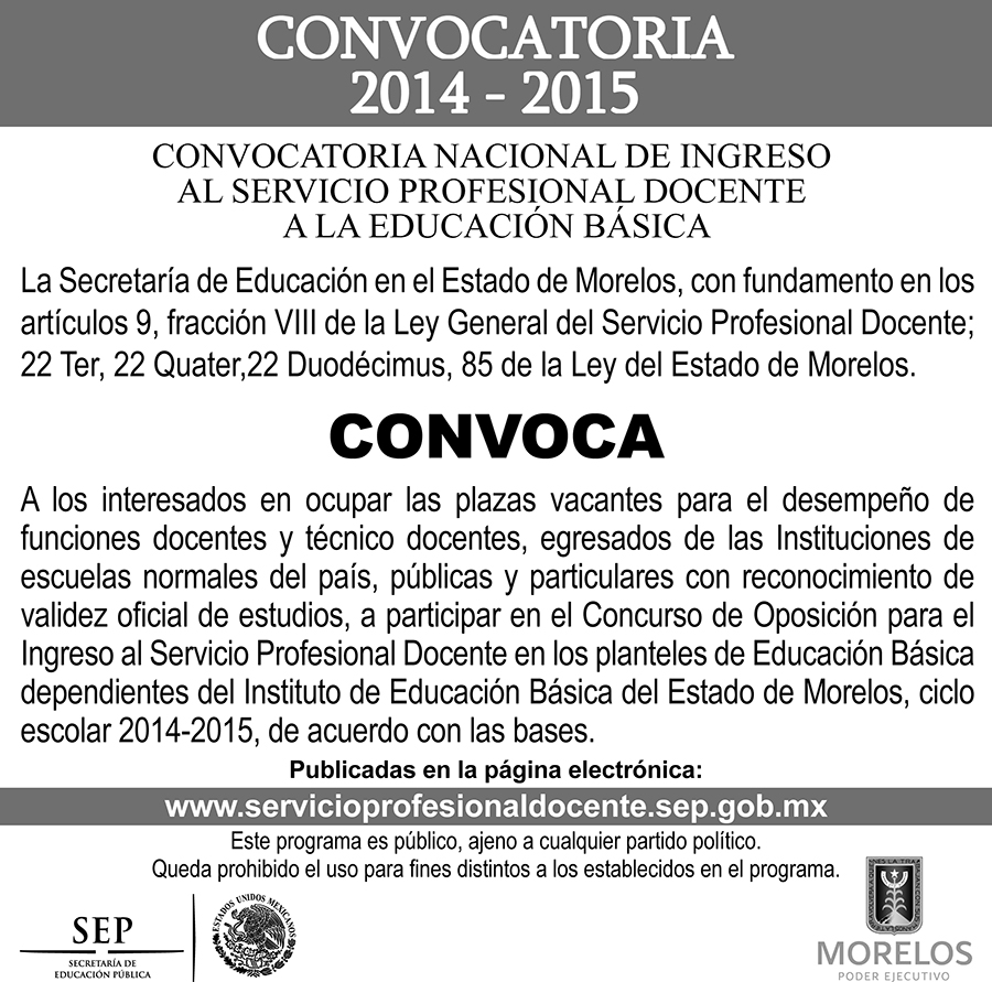 Convocatoria plazas docentes 2016 2017 new style for for Sep convocatoria plazas 2016