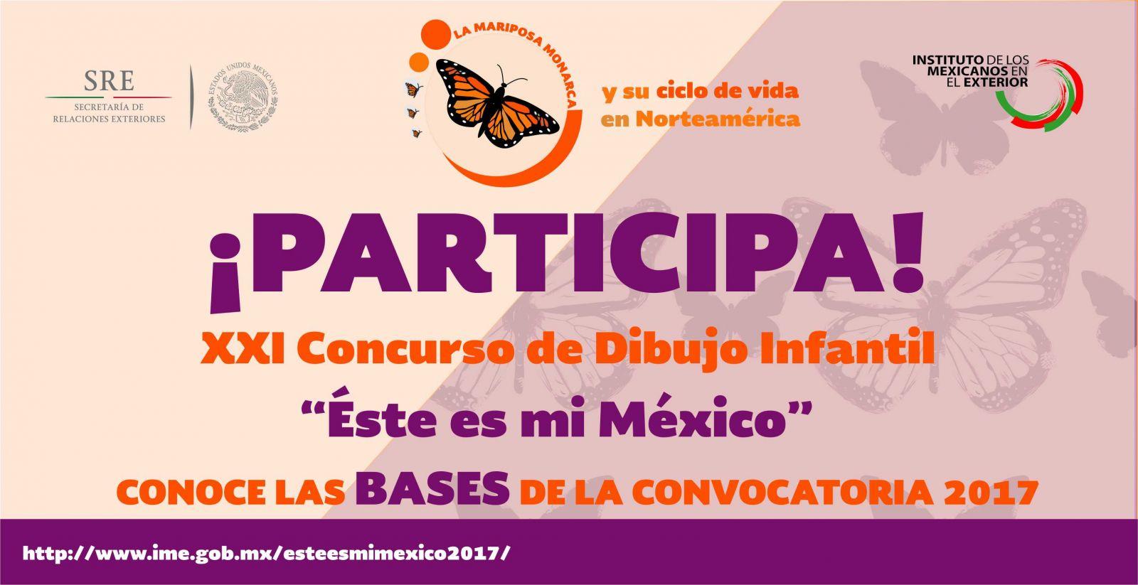 Convocatoria concurso de dibujo infantil 2017 instituto - Concurso de dibujo 2017 ...